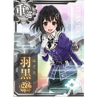Profile Picture for Haguro