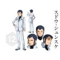 Image of Shunsuke Sudou