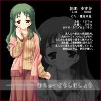 Image of Yuzuka Aida