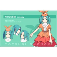 Profile Picture for Yotsugi Ononoki