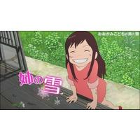 Image of Yuki