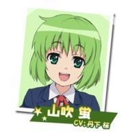 Image of Hotaru Yamabuki