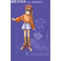 Kanami Yuta