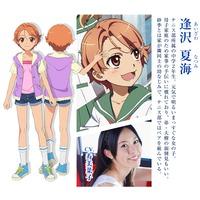 Profile Picture for Natsumi Aizawa