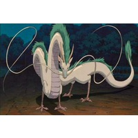Image of Haku (Dragon)