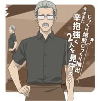 Image of Akihiko Asai
