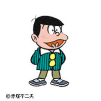 Image of Kankichi