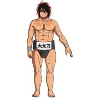 Image of Hinomaru Ushio