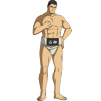 Image of Gennosuke Araki