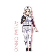 Image of Ayumi Ohno