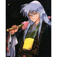 Image of Shishin Daigakuya