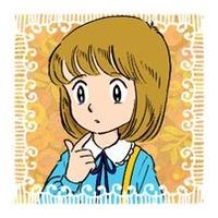Image of Rinze Etou