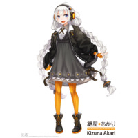 Image of Kizuna Akari