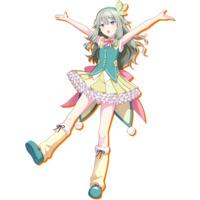 Image of Nene Kusanagi