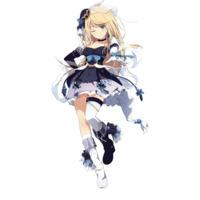 Image of Aria Urume