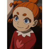 Image of Mukai