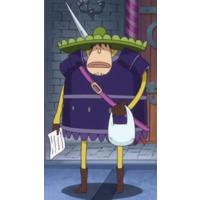Image of Eggplant Soldier
