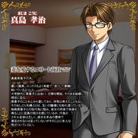 Image of Kouji Majima