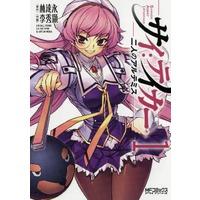 Image of Takabayashi Reiri