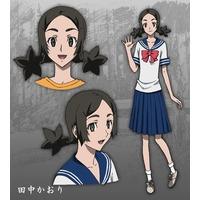 Image of Kaori Tanaka