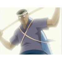 Image of Uogen