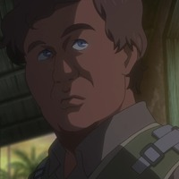 Image of Captain Amado