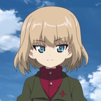 Image of Katyusha