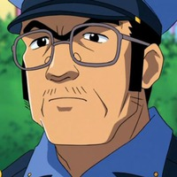 Image of Park Security Guard