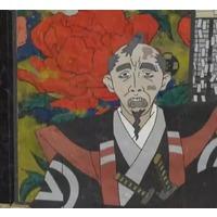 Image of Yoshiaki Sakai