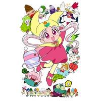 Image of Princess Silver