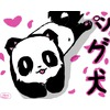 https://rei.animecharactersdatabase.com/uploads/guild/gallery/thumbs/100/23560-743760705.jpg