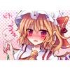 https://rei.animecharactersdatabase.com/uploads/guild/gallery/thumbs/100/25241-1050422378.jpg