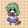 https://rei.animecharactersdatabase.com/uploads/guild/gallery/thumbs/100/25241-1272970010.jpg