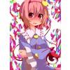 https://rei.animecharactersdatabase.com/uploads/guild/gallery/thumbs/100/25241-1280136901.jpg