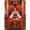 https://rei.animecharactersdatabase.com/uploads/guild/gallery/thumbs/100/25241-1403422296.jpg