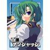 https://rei.animecharactersdatabase.com/uploads/guild/gallery/thumbs/100/25241-290655709.jpg