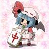 https://rei.animecharactersdatabase.com/uploads/guild/gallery/thumbs/100/25241-41866891.jpg