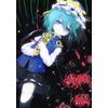 https://rei.animecharactersdatabase.com/uploads/guild/gallery/thumbs/100/25241-446708234.jpg