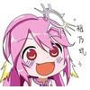 https://rei.animecharactersdatabase.com/uploads/guild/gallery/thumbs/100/25241-921026783.jpg