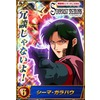 https://rei.animecharactersdatabase.com/uploads/guild/gallery/thumbs/100/40573-1778380166.jpg