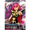 https://rei.animecharactersdatabase.com/uploads/guild/gallery/thumbs/100/40573-621846969.jpg
