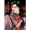 https://rei.animecharactersdatabase.com/uploads/guild/gallery/thumbs/100/40573-711099215.jpg