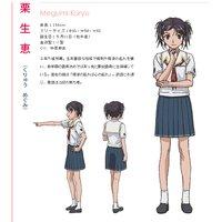 Image of Megumi Kuryu