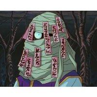 Mukuro Masked