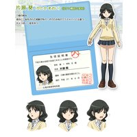 Image of Aoi Katase
