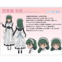 Profile Picture for Sanae Shikikagami