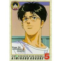 Profile Picture for Kiminobu Kogure