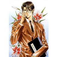 Image of Seiichiro Tatsumi