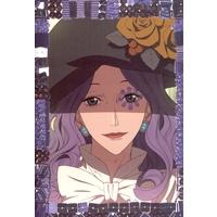 Image of Isabella Yamamoto