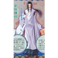 Image of Abe no Seimei (young)